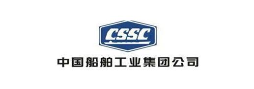 中国船舶ji团有限公司
