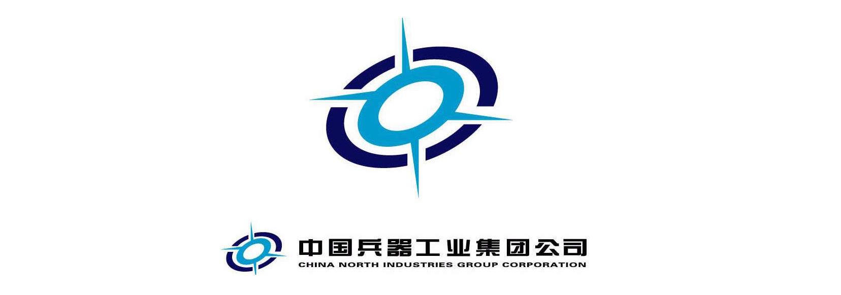 中国兵器工业ji团有限公司