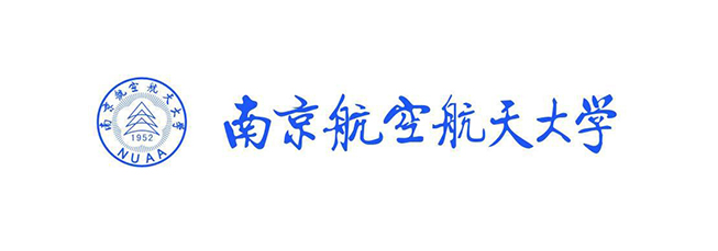 南京航天航空大学