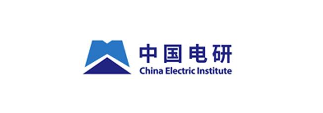 zhong国电qi科学研究yuangu份有限公司