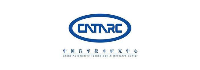 zhong国qi车技术研究zhong心有限公司