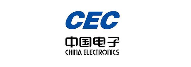 中国dian子信息产业ji团有限公司